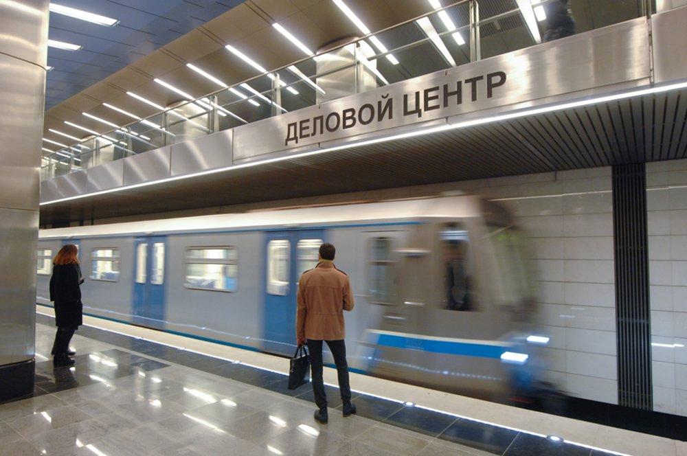 """Станция """"Деловой центр"""""""