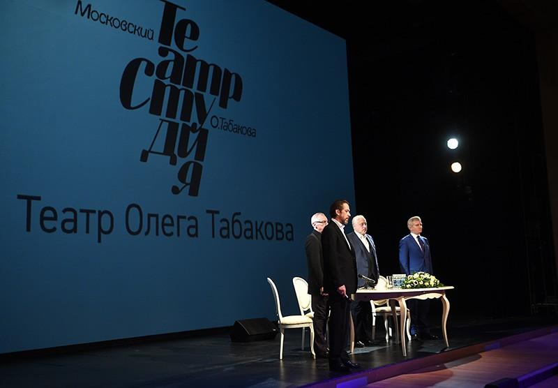 Сбор труппы в Московском театре Олега Табакова