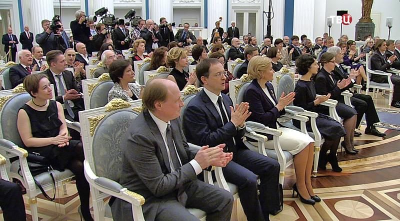 Награждение молодых деятелей культуры в Кремле