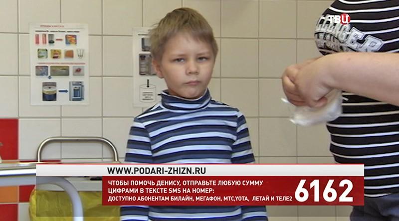 Денис Черенков