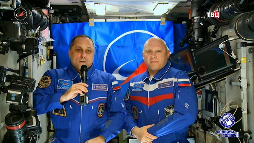 Поздравление с Днём космонавтики с МКС