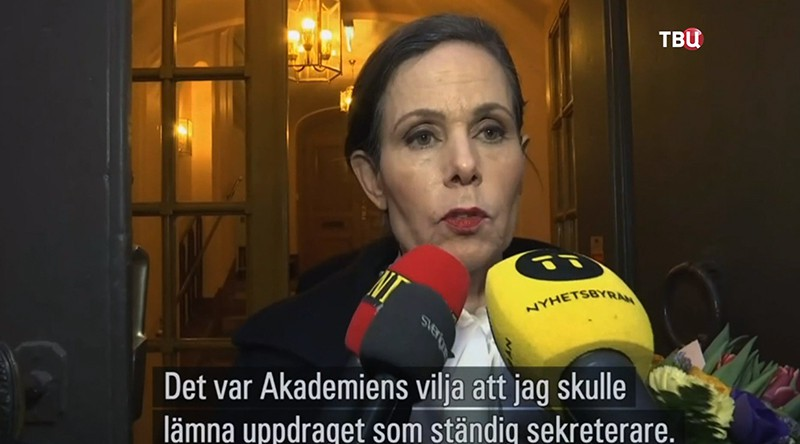 Бывший член Шведской академии Сара Даниус
