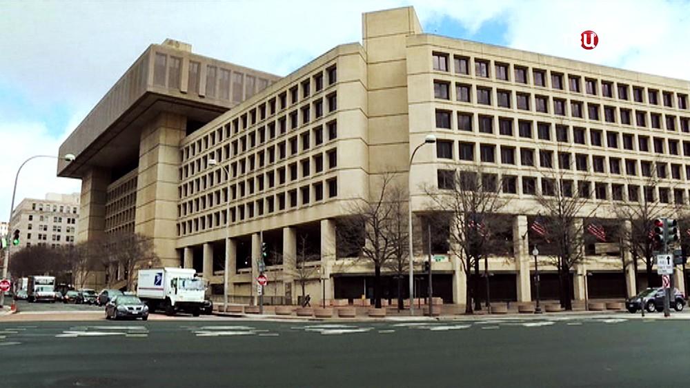 Здание ЦРУ