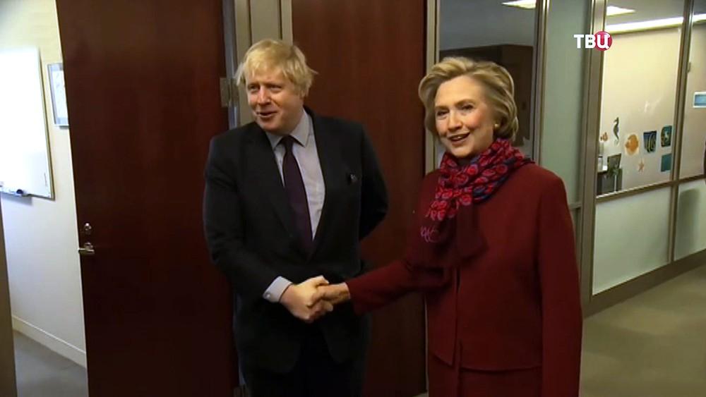 Борис Джонсон и Хиллари Клинтон