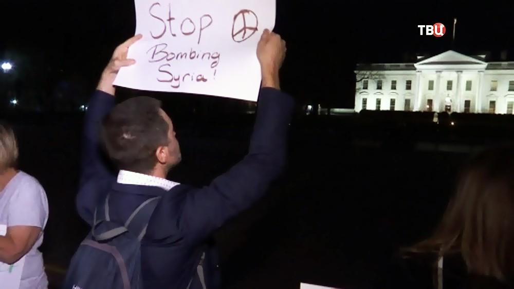 Митинг против ударов по Сирии возле Белого дома в США