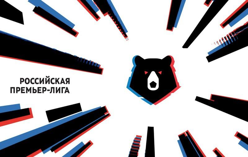 Новый логотип РФПЛ