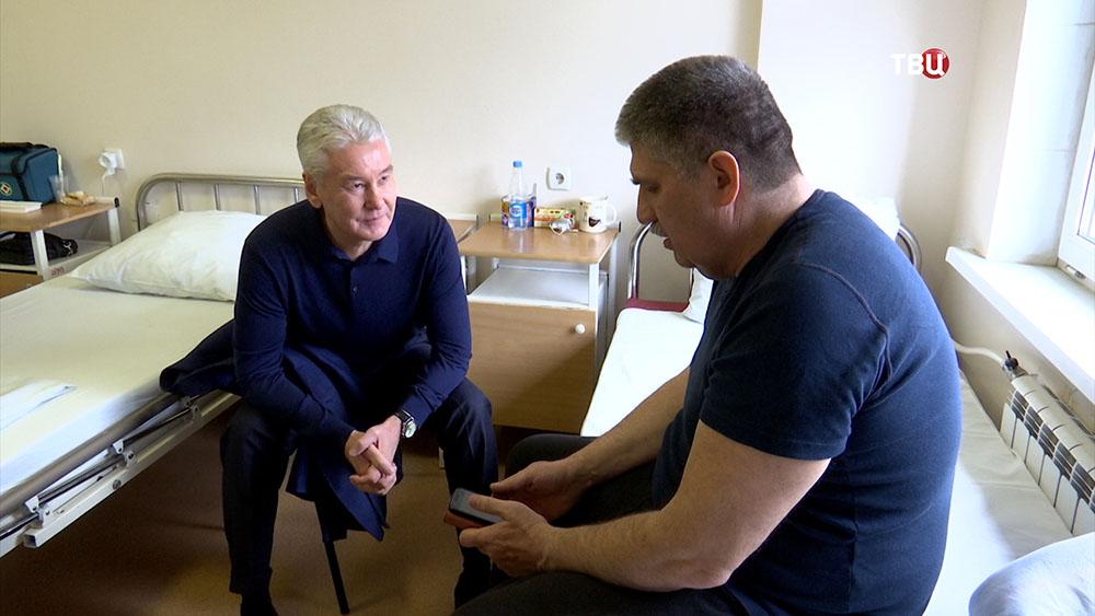 Сергей Собянин посещает пострадавших от урагана