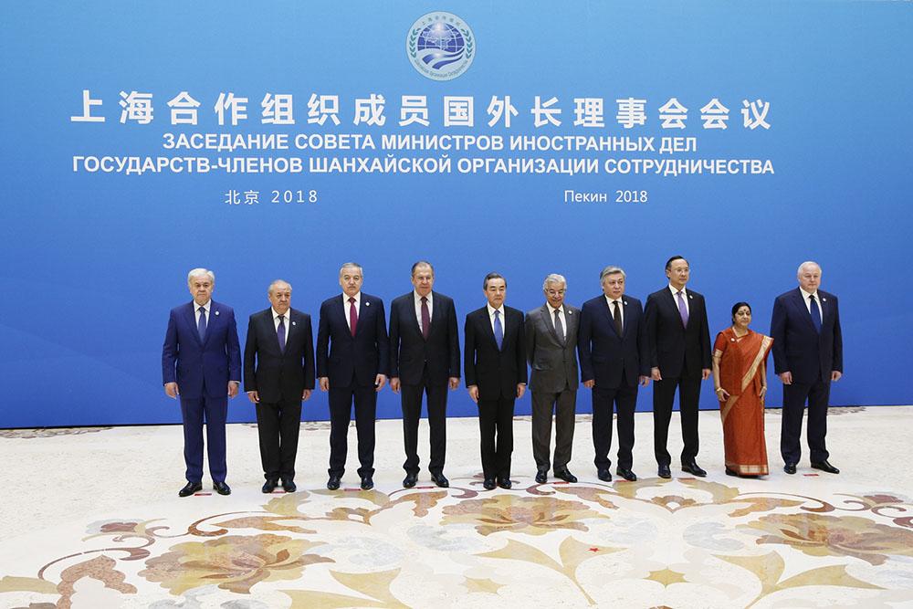 Совет министров иностранных дел государств-членов ШОС