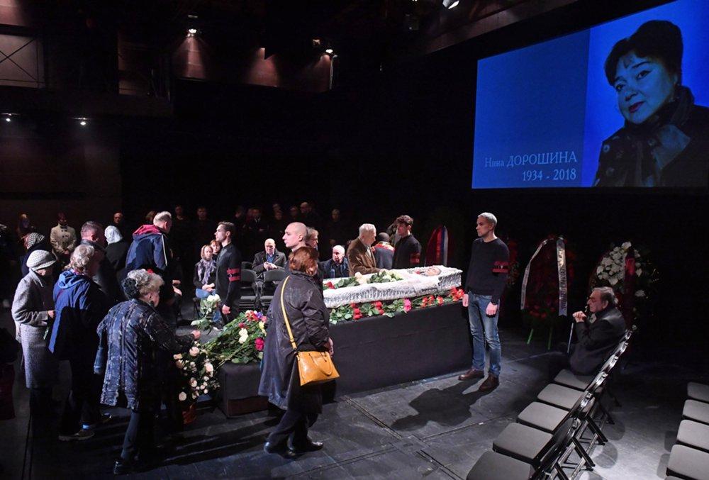 Церемония прощания с актрисой Ниной Дорошиной
