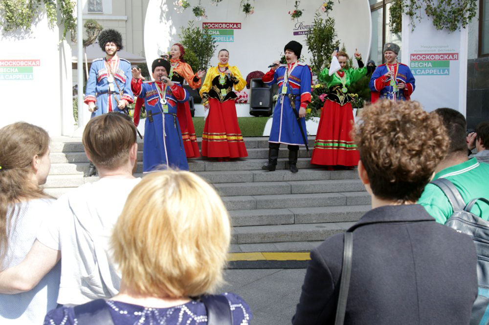"""Фестиваль """"Московская весна a cappella"""""""