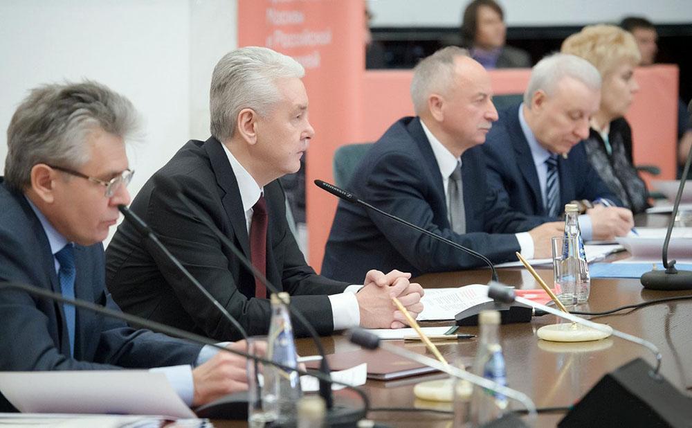 Сергей Собянин на заседании в РАН