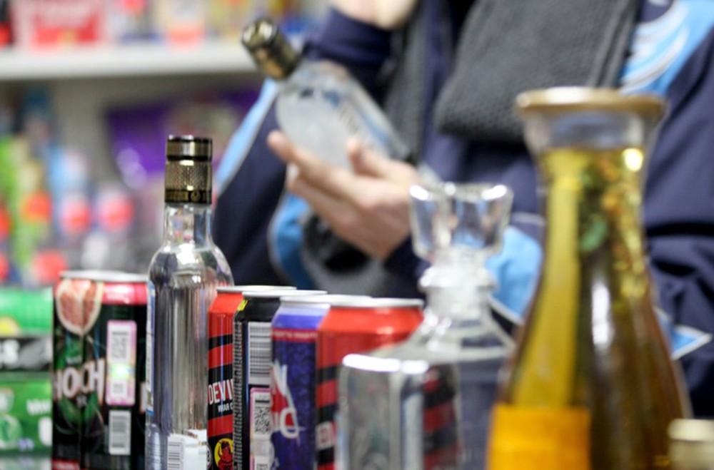 В Москве ограничат продажу алкоголя в дни матчей ЧМ-2018