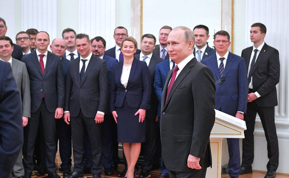 Владимир Путин и выпускники программы развития кадрового управленческого резерва
