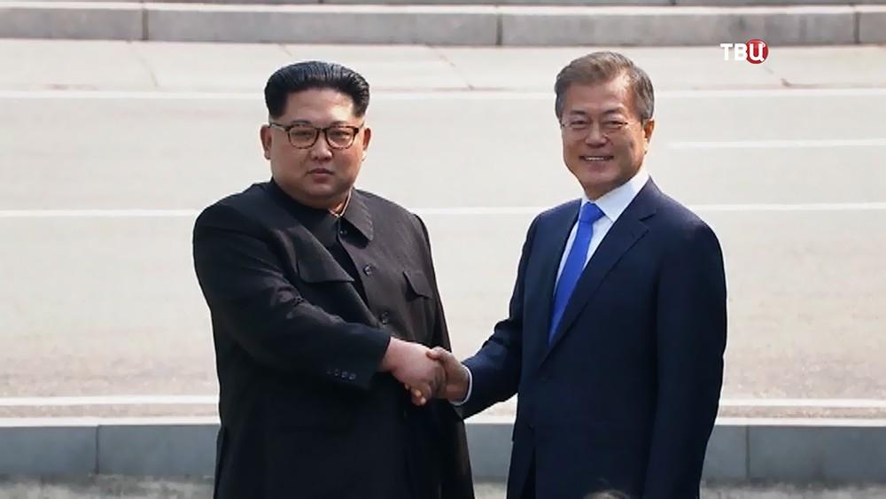 Мун Чже Ин и Ким Чен Ын