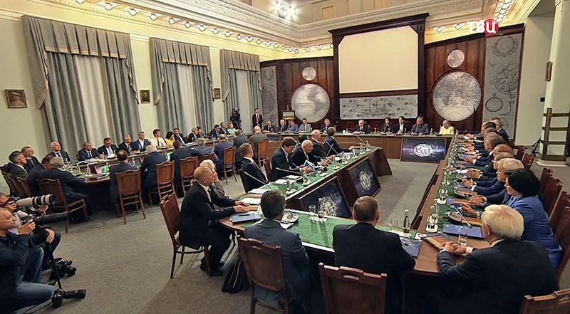 Заседание в штаб-квартире Русского географического общества