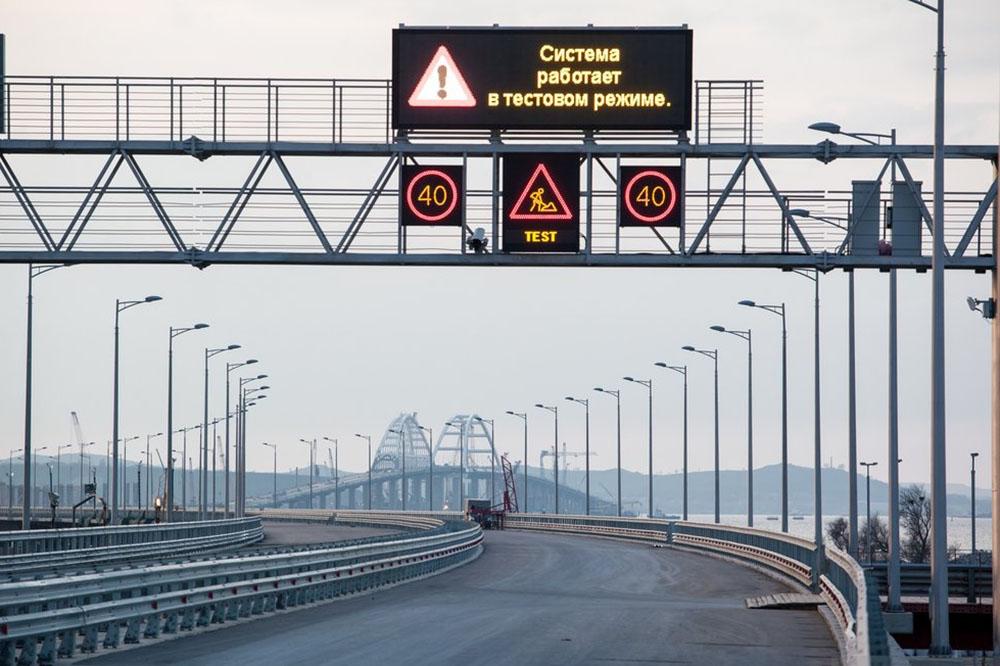 Подъездные пути к Крымскому мосту