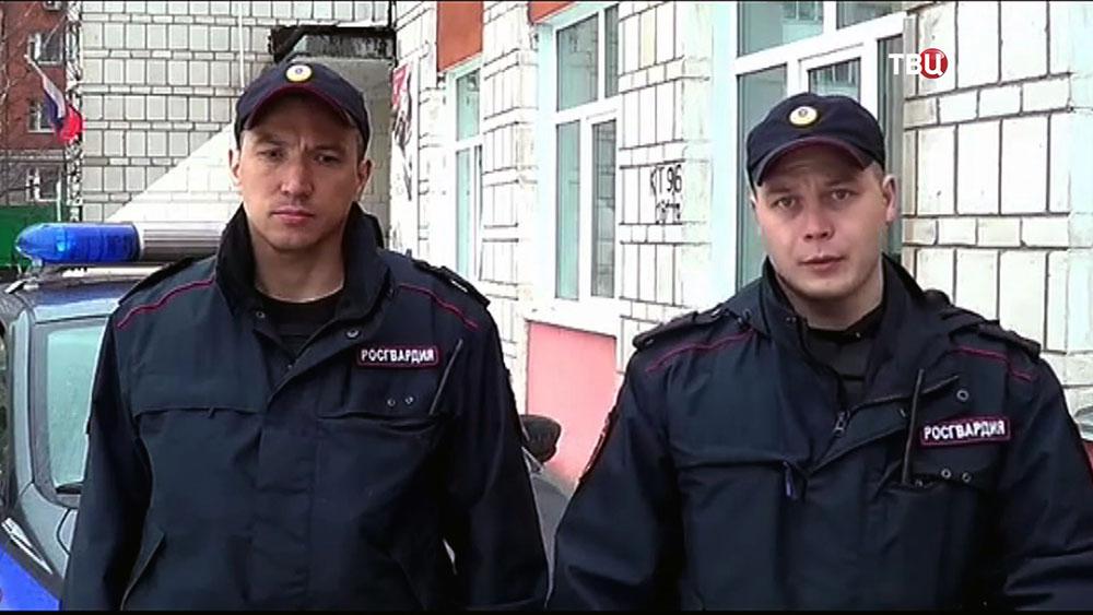 Сотрудники Росгвардии спасшие мальчика