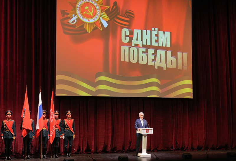 Мэр Москвы Сергей Собянин выступает на мероприятиях в честь 73-летия победы в ВОВ в Большом театре