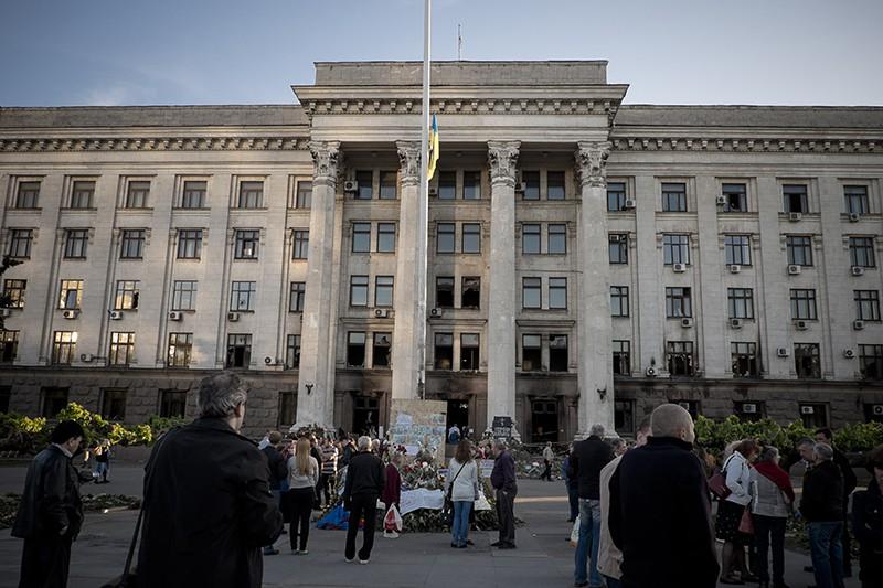 Дом Профсоюзов, Одесса