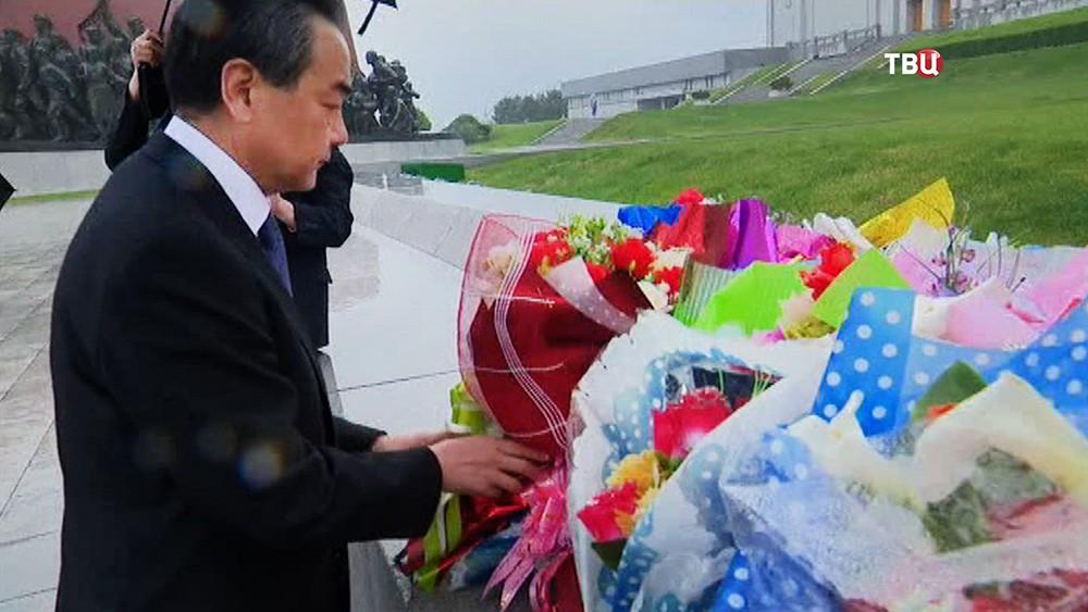 Глава МИД Китая Ван И в КНДР