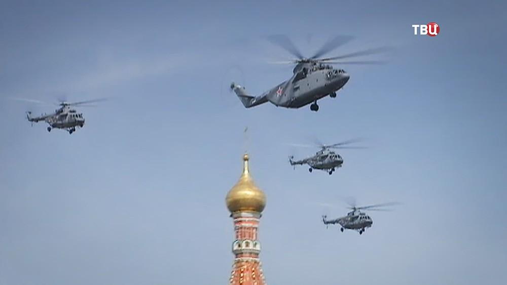 Репетиция воздушной части Парада Победы