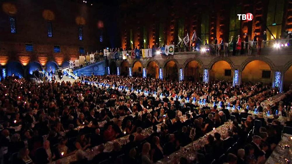 Вручение Нобелевской премии по литературе