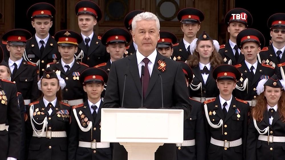 Сергей Собянин во время парада кадет на Поклонной горе