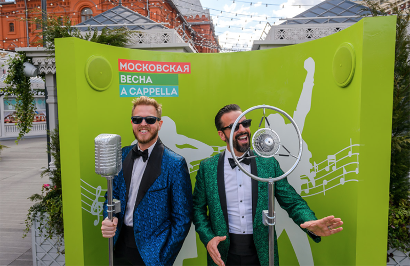 """Участники фестиваля """"Московская весна a cappella"""""""