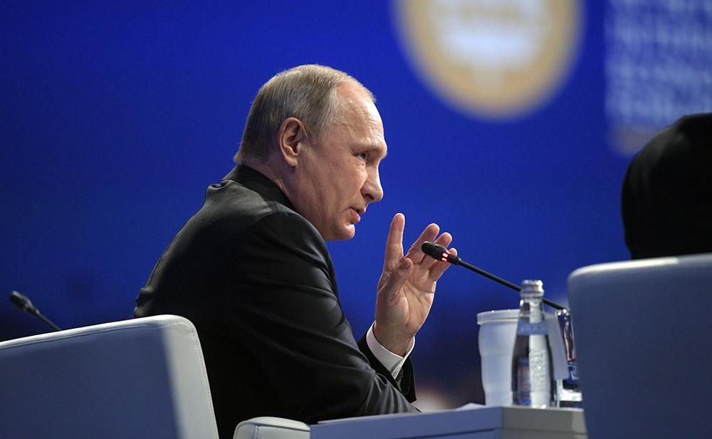 Владимир Путин на Петербургском международном экономическом форуме