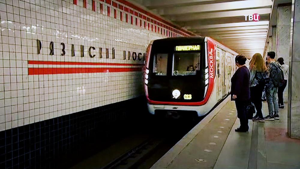"Поезд в метро ""Москва"""
