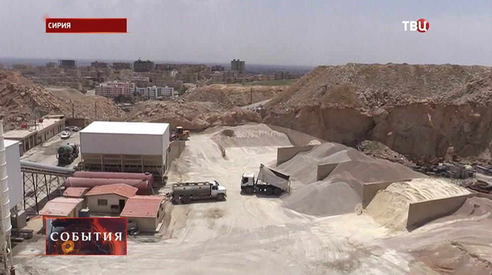Завод по производству стройматериалов под Дамаском