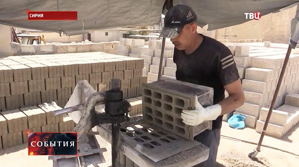 Завод по производству стройматериалов восстановили под Дамаском