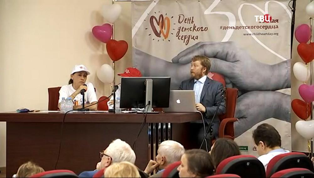 День детского сердца