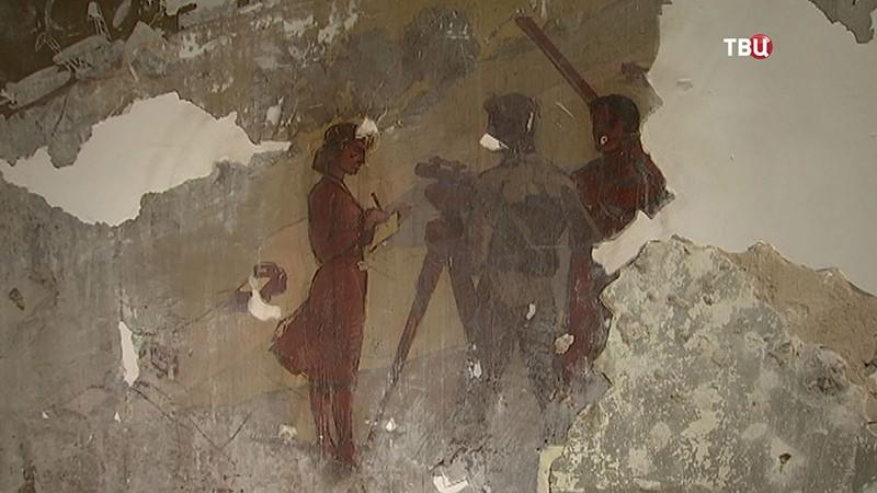 Фрагмент фрески с изображением комбайнера