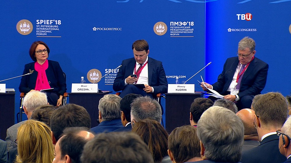 Эльвира Набиуллина, Максим Орешкин и Алексей Кудрин
