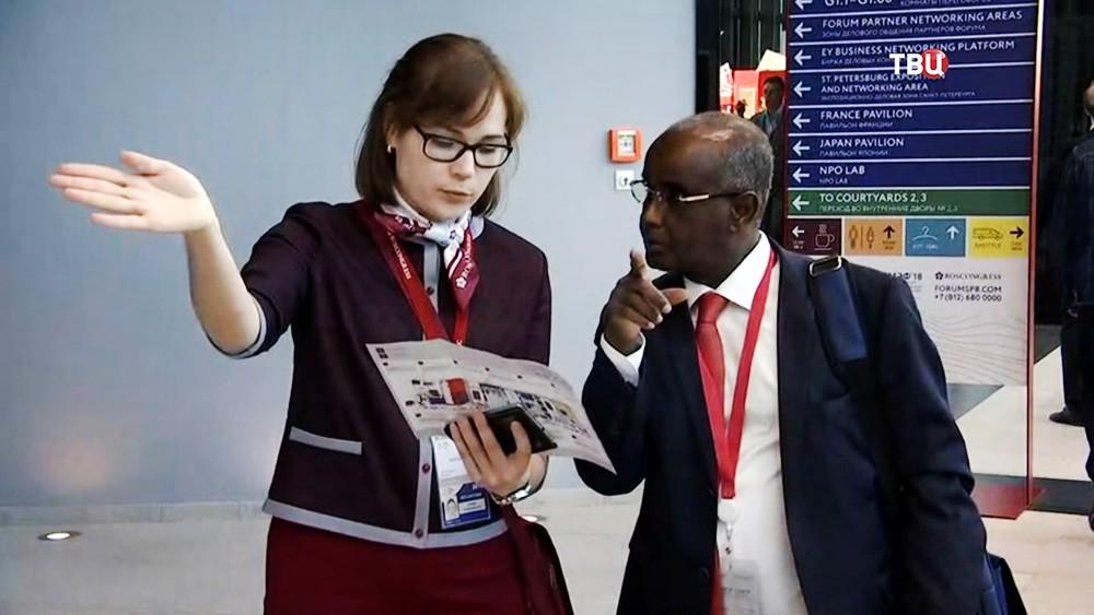 Участники Международного экономического форума