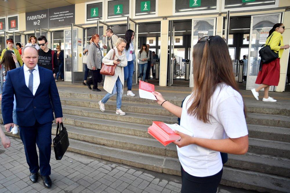 Информирование пассажиров об изменениях работы вокзалов во время ЧМ-2018
