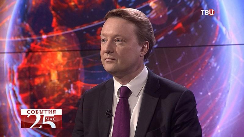 Тимофей Бордачёв, директор Центра комплексных европейских и международных исследований ВШЭ