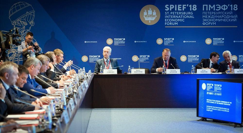 Мэр Москвы Сергей Собянин на Международном экономическом форуме в Санкт-Петербурге