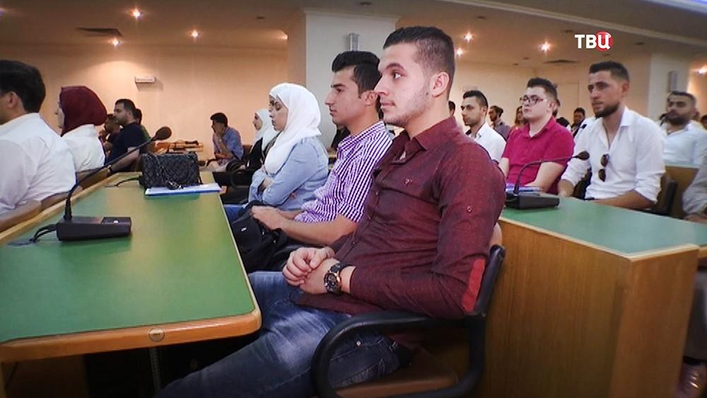 Сирийские студенты