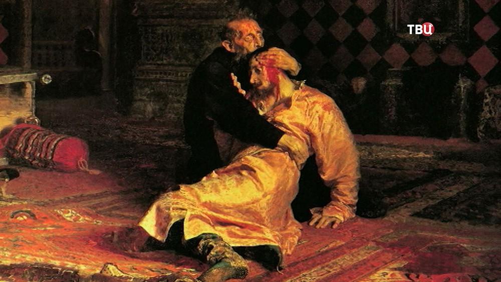 """Картина художника И.Е.Репина """"Иван Грозный и сын его Иван"""". 1885 г."""