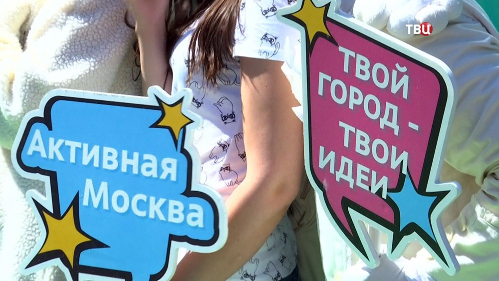 """Празднование проекта """"Активный гражданин"""""""