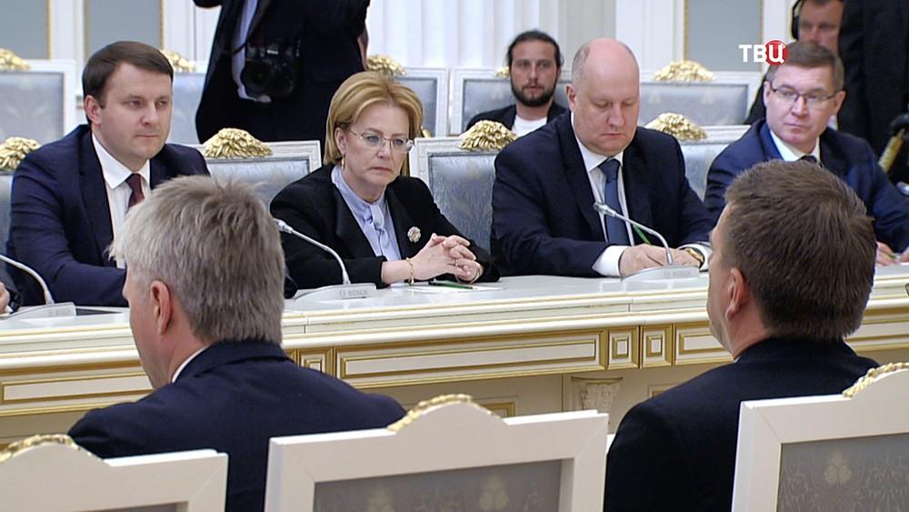 Члены правительства на совещании в Кремле