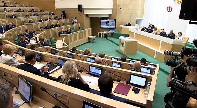 Совет Федерации России