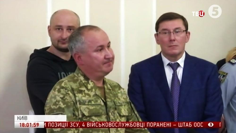 Глава СБУ Василий Грицак во время пресс-конференции