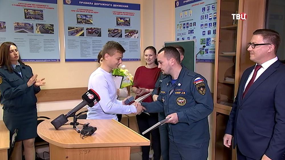 Награждение Никиты Калеманова за спасение на пожаре