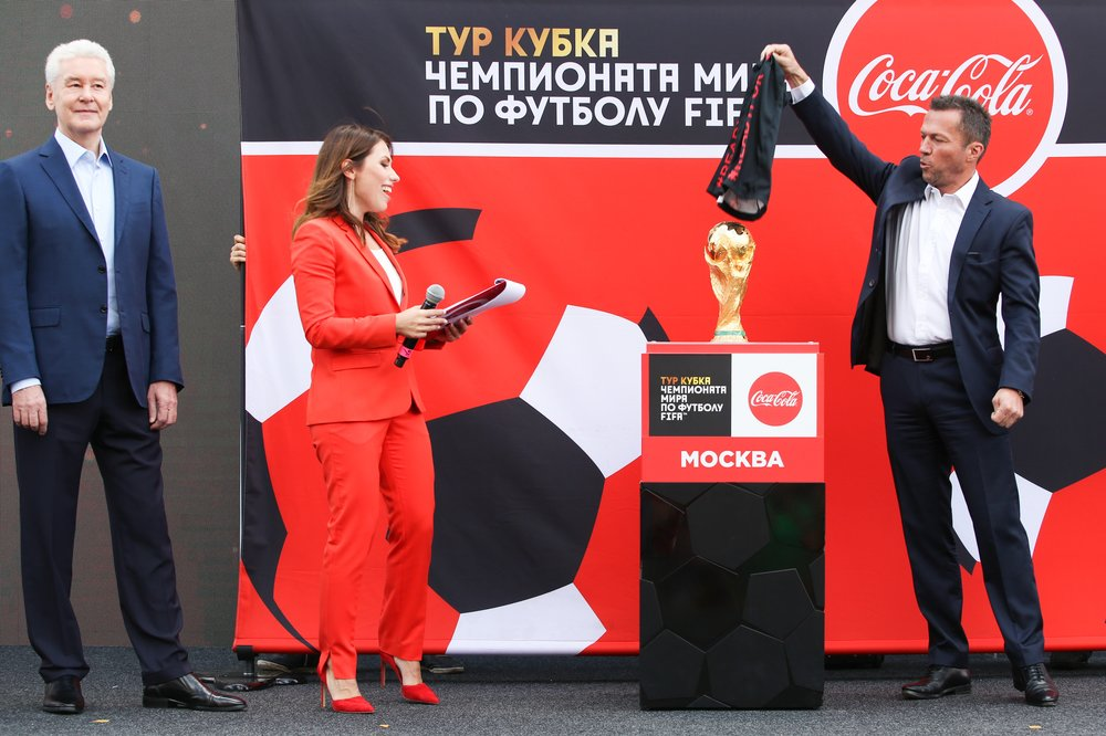 Церемония приветствия Кубка Чемпионата мира по футболу FIFA с участием мэра Москвы Сергея Собянина