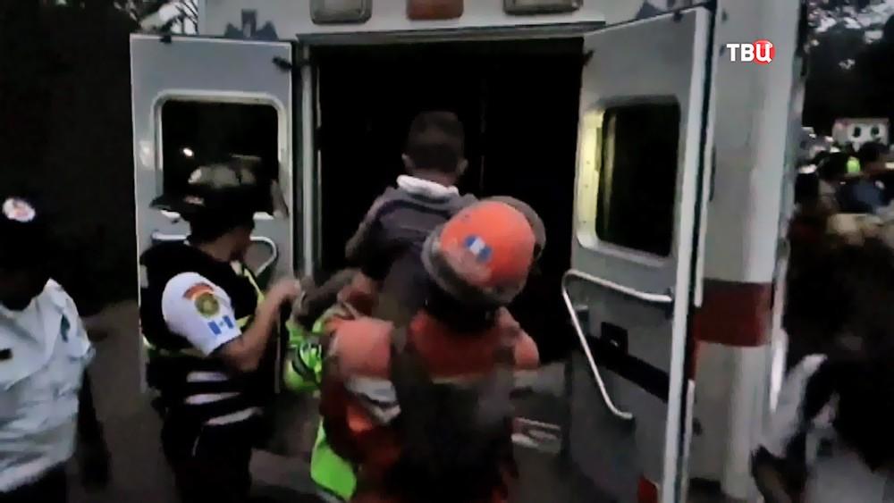 Пострадавшие при извержении вулкана в Гватемале