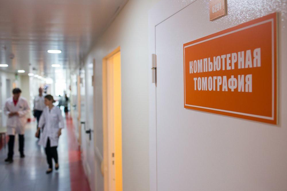 Кабинет КТ в больнице