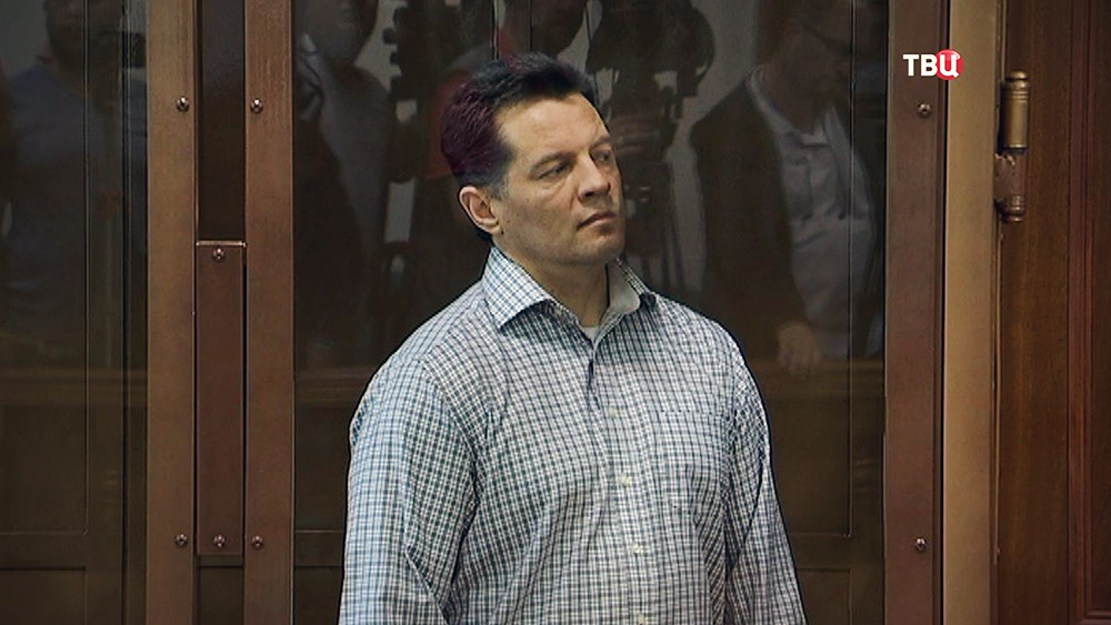 Обвиняемый в шпионаже в пользу Украины Роман Сущенко